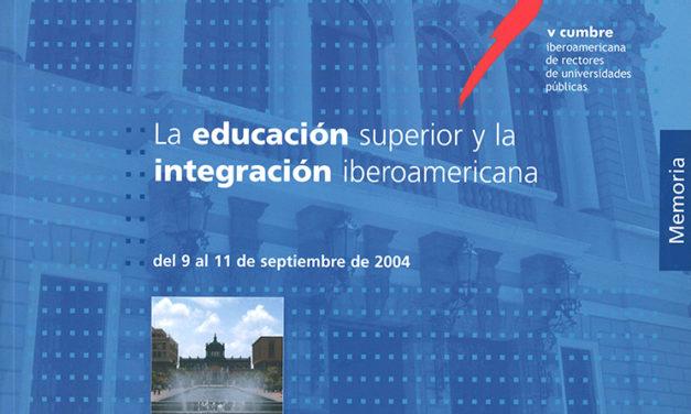 La educación superior y la integración iberoamericana